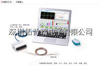 USB1608  PC记录仪 TP1608
