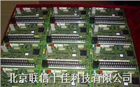 富士控制板/富士变频器控制板/富士变频器CPU板