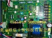 EP4702A-C1-Z2,SA552073-01,SA536804-05