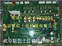 富士变频器驱动板带模块,富士电源驱动板含模块