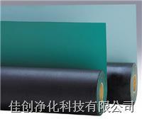 深圳防静电胶皮
