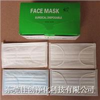 一次性口罩|无纺布口罩生产厂家|东莞一次性纸口罩|广州
