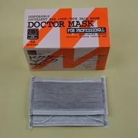 一次性四层活性炭 医用无纺布防护口罩