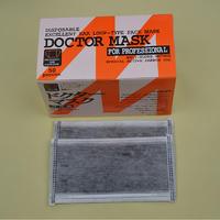 批发销售 四层活性炭口罩 一次性口罩生产厂家