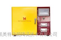 HTT-1200B高溫箱式爐
