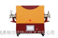 1700℃雙溫區管式爐  HTT-1700T