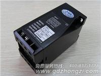GDD-DI(DV)直流电流/电压变送器