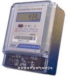 DDS3366T电子式单相有功电能表(防窃电型)