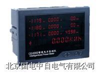 GD2150智能电力监测仪