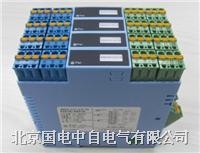 GD8054-EX直流信号输入隔离式安全栅(二入二出) GD8054-EX