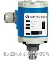 WP401C压力变送器