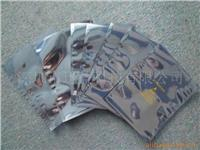 印刷镀铝袋 印刷铝箔袋
