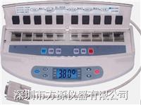 农药残留量检测仪