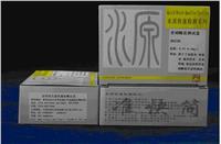 亚硝酸盐测试盒  直销亚硝酸盐测试纸