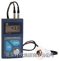 TT120超声波测厚仪(钢高温型) TT120