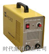 手工直流弧焊机 ZX7-160(PE20-160R)  ZX7-160(PE20-160R)
