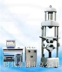 WEW-300A屏显式液压万能试验机 WEW-300A