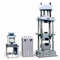 WEW-600A屏显式液压万能试验机 WEW-600A