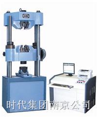 WAW-300C型微机屏显式液压万能试验机 WAW-300C