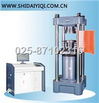 YAW-2000C/3000C微机控制电液伺服压力试验机 YAW-2000C/3000C