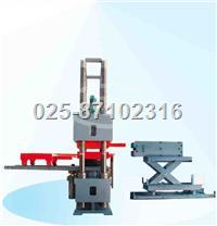 YAW-10000J微机控制电液伺服压剪试验机 YAW-10000J