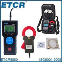 ETCR8000漏电流记录仪 ETCR8000