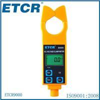 ETCR9000高低压钳型电流表 ETCR9000