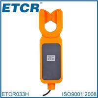 高压漏电流传感器 ETCR033H