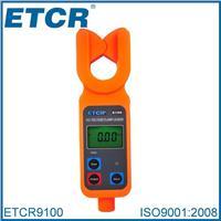 电流表 ETCR9100