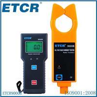 高空测流仪 ETCR9000B