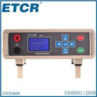 连接导体电阻测量仪 ETCR3600