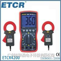 相位伏安测试仪 ETCR4200