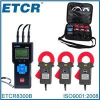 在线电流监控记录仪 ETCR8300B