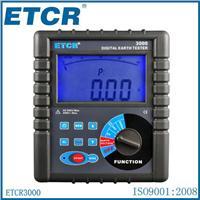 地桩电阻仪 ETCR3000