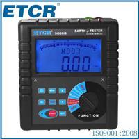 二三四线接地电阻测试仪 ETCR3000B