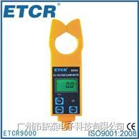 60kv高压钳形电流表 ETCR9000