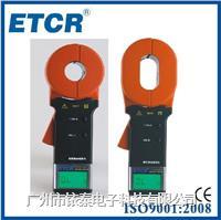 ETCR2000G钳形接地电阻仪 ETCR2000G