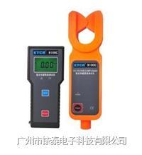高压氧化锌避雷器带电检测仪 ETCR9100C