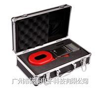 ETCR2000+钳型接地电阻测试仪 ETCR2000+