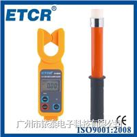 便携式高压电流钳形表