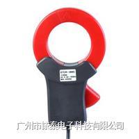 ETCR068C圆钳口电流传感器 ETCR068C