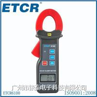 ETCR6100交直流钳形电流表 ETCR6100