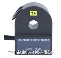 毫安直流电流传感器ETCR010D ETCR010D