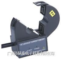毫安直流电流传感器ETCR010D