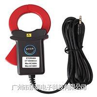 ETCR040A钳形电流传感器 ETCR040A