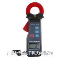 汽车启动电流测试仪ETCR6200 ETCR6200