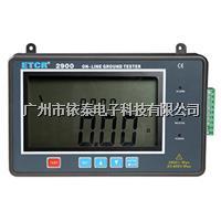 ETCR2900在线接地电阻测试仪 ETCR2900