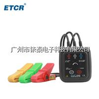ETCR1000C检相器 ETCR1000C