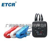 ETCR1000D-大口径非接触检相器 ETCR1000D