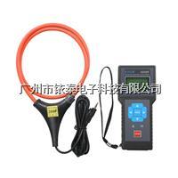 ETCR8000F柔性线圈大电流钳表/记录仪 ETCR8000F